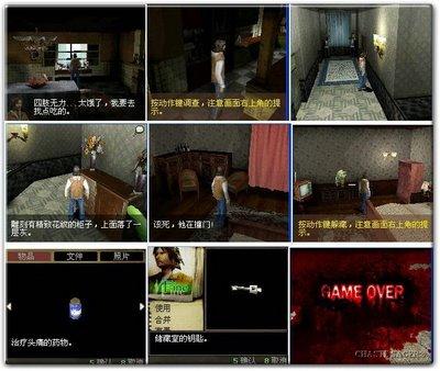 game 7 days salvation 3d s60v2